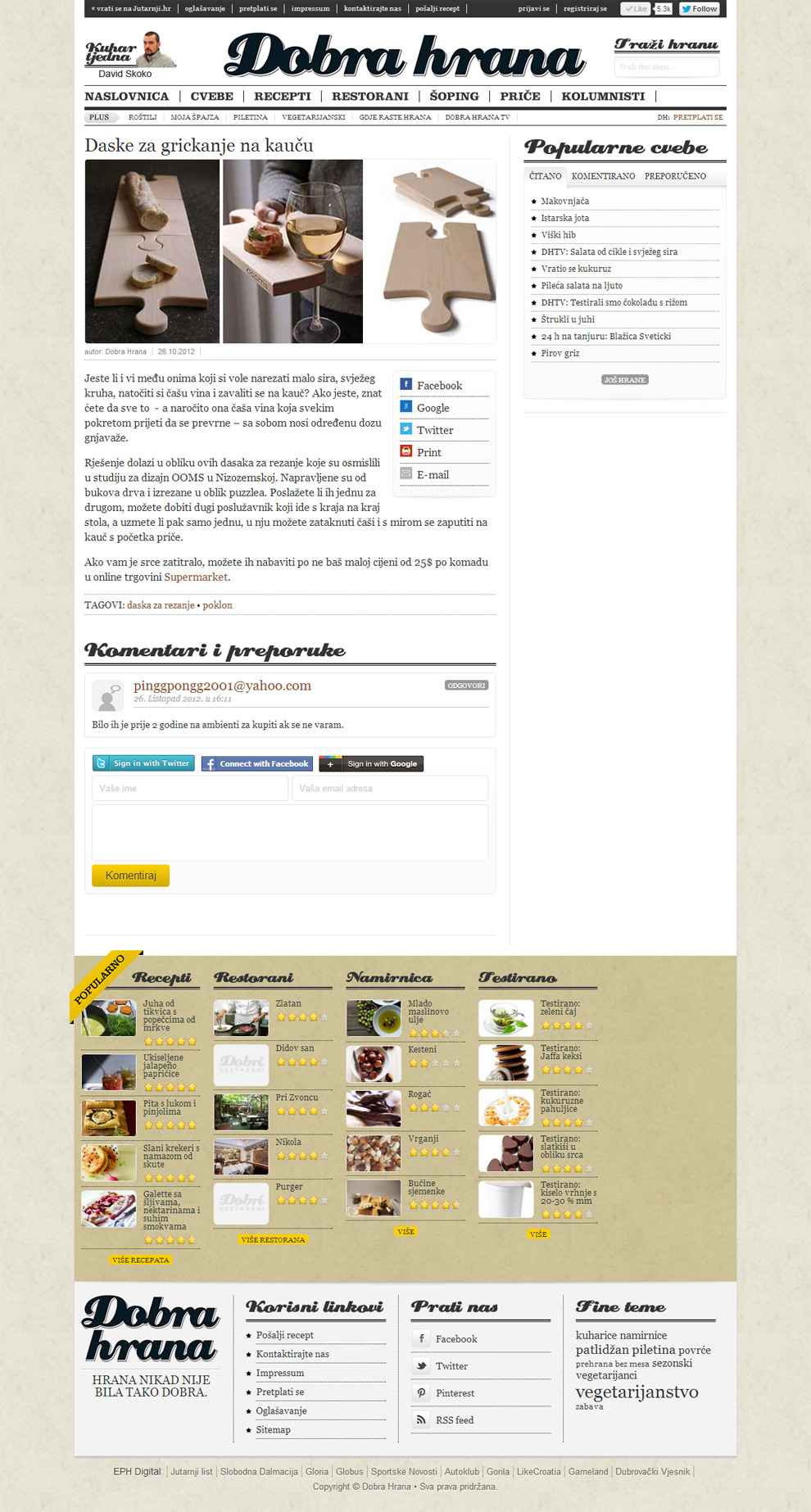 Signle page