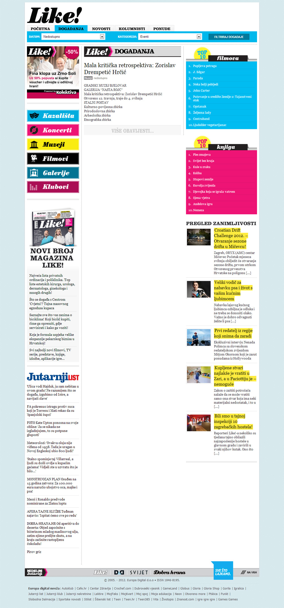Agenda listing page
